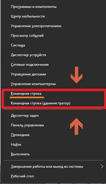 Як запустити командний рядок від імені адміністратора Windows 10 / 8 / 7