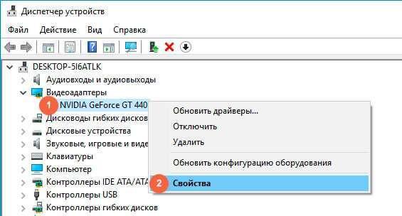 Відкат драйвера відеокарти на Windows 7 / 8 / 10