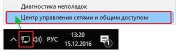 Не виходить зайти в налаштування роутера 192.168.1.1