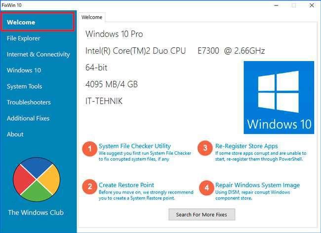 Виправлення помилок Windows 10 в FixWin