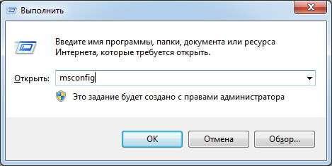 Atieclxx.exe – що за процес, як вимкнути і видалити
