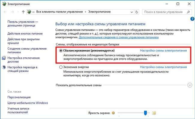 Виправляємо помилку VIDEO_TDR_FAILURE Windows 10