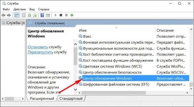Чи потрібно відключати процес Wuauclt.exe?