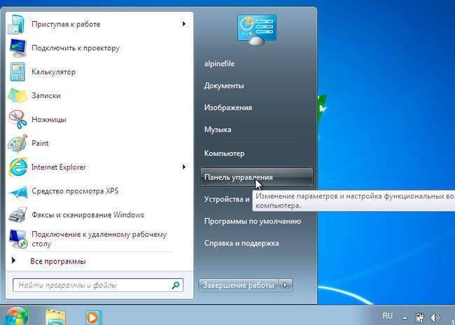 Де панель управління Windows 10 – всі способи входу
