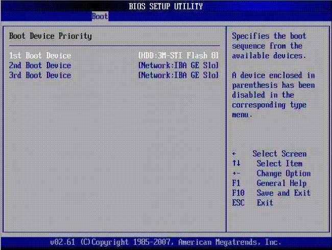 Як виправити помилку 0xc000000f при завантаженні Windows