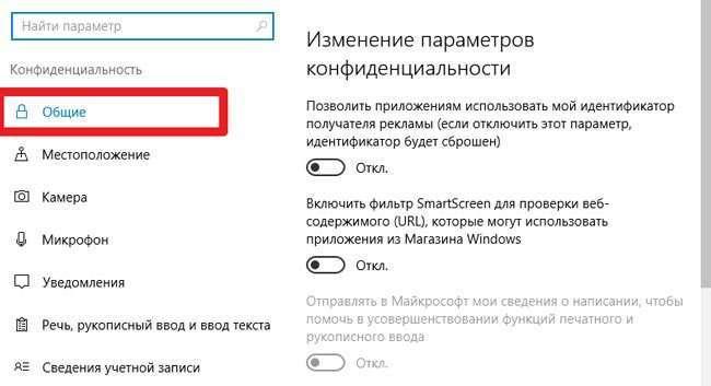 Компанія Microsoft повідомила, які збирає дані про своїх користувачів