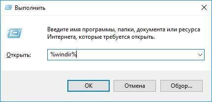 Як виправити помилку kernelbase.dll