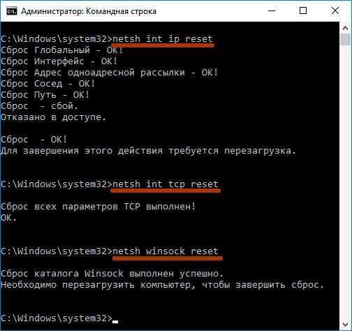 Виправляємо помилку Мережевий адаптер не має допустимих параметрів IP