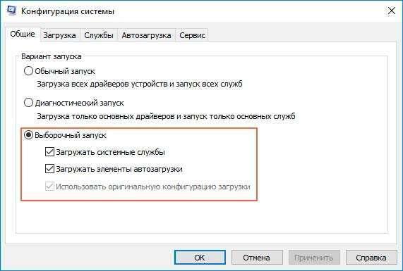Усуваємо критичну помилку меню Пуск Windows 10