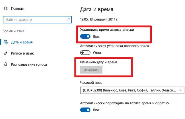 Виправляємо помилку Ваше зєднання не захищено в Firefox