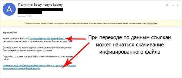 Як захистити себе від вірусу Wannacry у Windows?