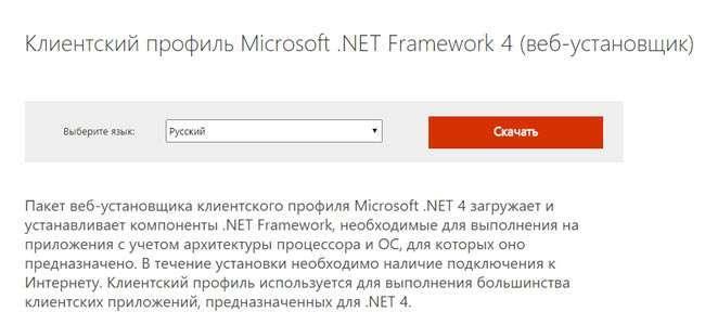 Вирішуємо проблему WPFFontCache_v0400.exe