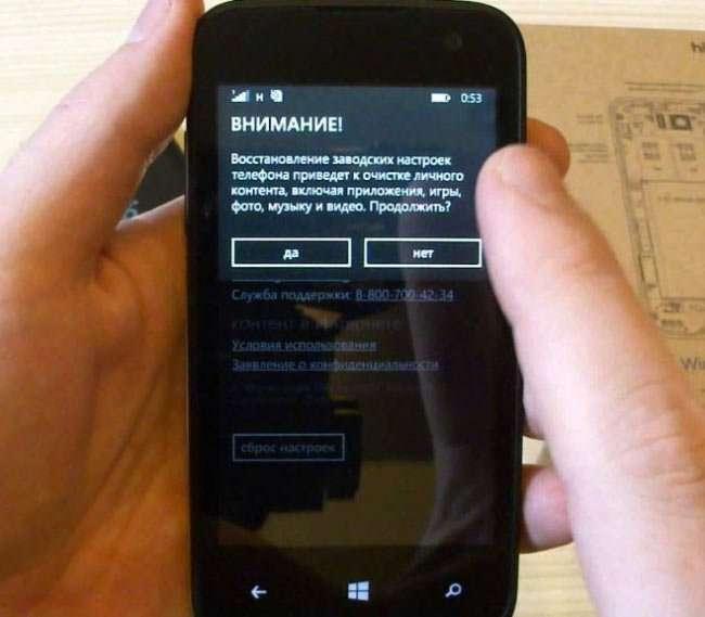 Виправляємо помилку з кодом 805a8011 на Windows Phone