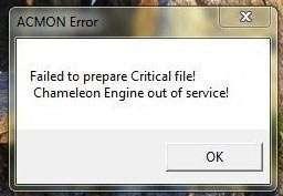 ACMON.exe вантажить процесор – що робити?