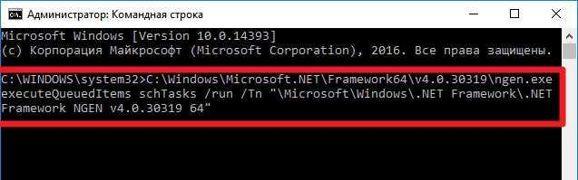 Що робити, якщо mscorsvw.exe вантажить процесор?