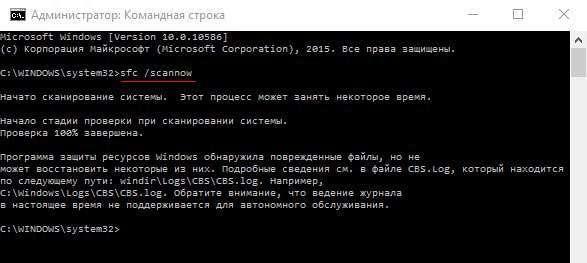 Виправляємо помилку 0xc000007b при запуску програми