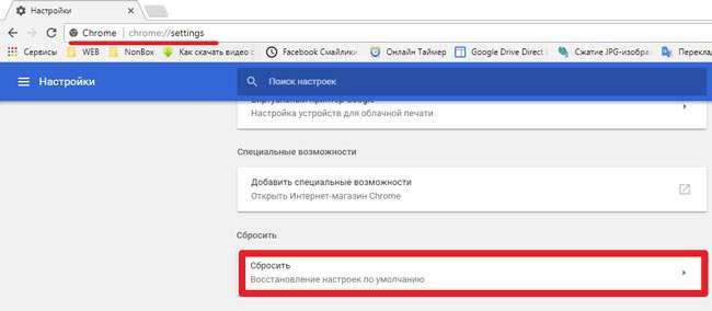 Видаляємо шкідливий додаток BikaQ RSS Reader