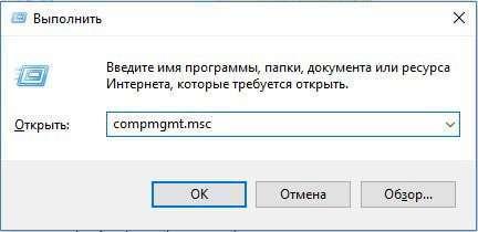 Усуваємо миготіння іконок на робочому столі Windows 10