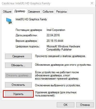 Виправляємо помилку playstv_launcher.exe