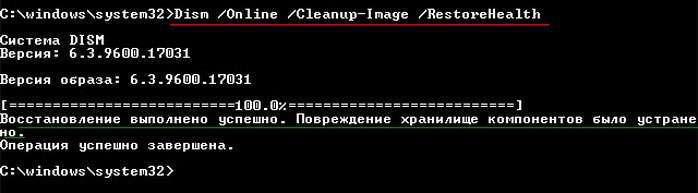 Виправляємо помилку 14098 – сховище компонентів пошкоджено