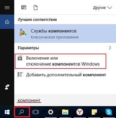 Як швидко встановити Linux на Windows 10