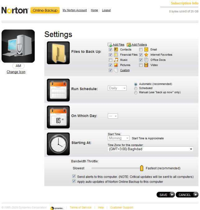 Norton Online Backup: що це за програма і чи потрібна вона