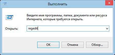 Як відключити рекомендовані програми Windows 10