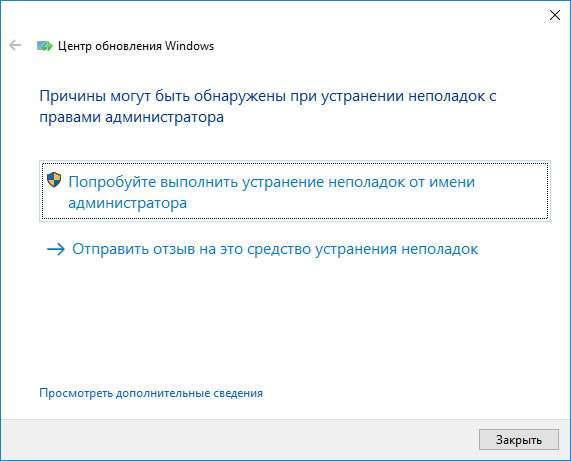 Виправляємо помилку 1603 при установці Skype