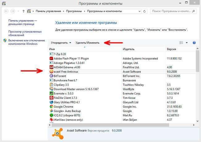 Видаляємо шкідливий Pdfforge Toolbar