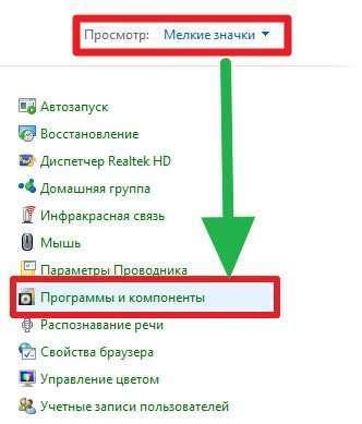 Як видалити 12kotov.ru з браузера?