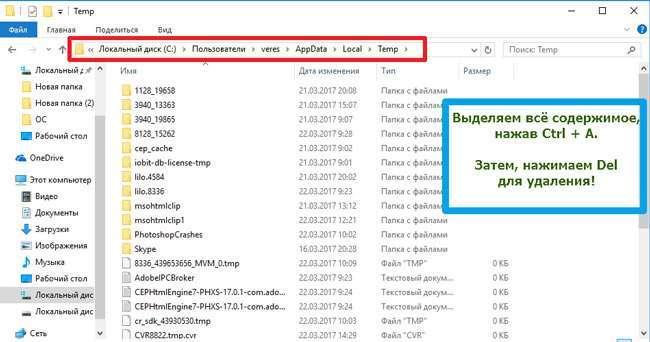 Видаляємо рекламний вірус StartPageing123