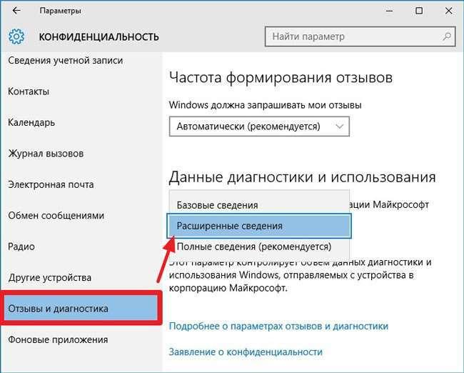 Прибираємо повідомлення деякими параметрами керує ваша організація Windows 10