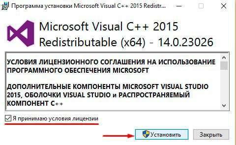 Виправляємо помилку Відсутня vcruntime140.dll