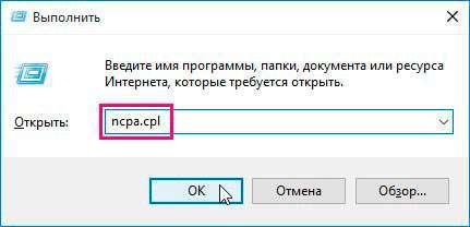 Як дізнатися пароль від вайфая на компютері?