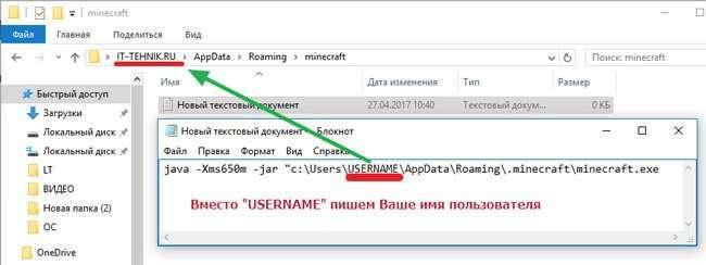 Виправляємо помилку Java Virtual Machine Launcher в іграх