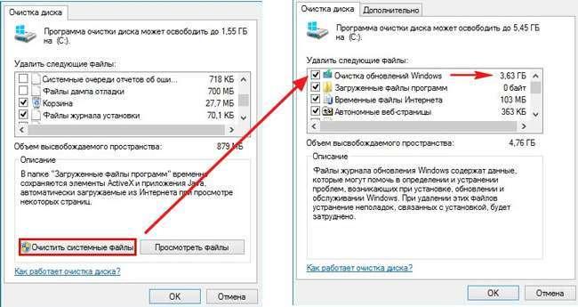 WinSxS що це за тека Windows, як очистити?