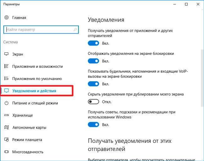 Чому RuntimeBroker.exe вантажить процесор?