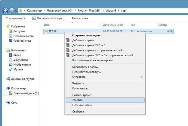 about blank – як видалити вірус з Яндекс, Google Chrome