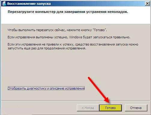 Bootmgr is missing – що робити Windows 7, як виправити помилку