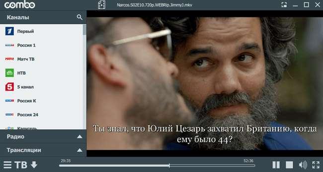 ComboPlayer: програма для перегляду онлайн-ТБ