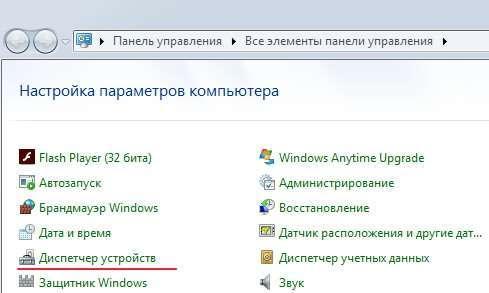 Що робити, якщо Провідник не відповідає Windows 7